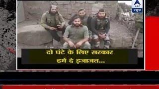 VIRAL VIDEO:  Sikh regiment's soldier  threatens Pakistan, says Dhuan dhuan kar denge, 2 g