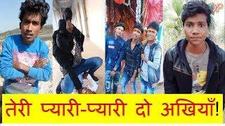 तेरी प्यारी-प्यारी दो अखियाँ   Prince Kumar Comedy   PRIKISU Team