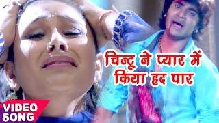 Pradeep Pandey चिंटू ने प्यार में किया हद पार - मैं दीवाना हूँ - Bhojpuri Sad Songs 2017