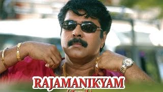 Rajamanikyam   Rajamanikyam malayalam dubbed   TamilFullMovie   2014 upload