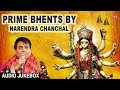 Download Video Navratri Special 2018 I Prime Bhents By NARENDRA CHANCHAL I Full Audio Songs Juke Box 3GP MP4 FLV