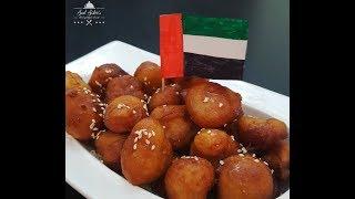 Luqaimat   Luqaimat Recipe   Arabic Sweet Dumplings   UAE National Day special