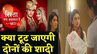 Kartik देगा Naira को Divorce, टूट जाएगा दोनों का Rishta | Yeh Rishta Kya kehlata hai