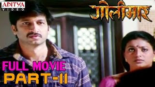 Golimaar Hindi Movie Part 11/13 - Gopichand, Priyamani