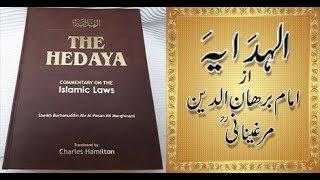 Kitab o Qalam - 23 Apr 2018 - Al - Hidaya