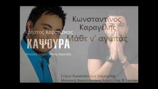 Greek Songs Mix 2016|Vol. 01