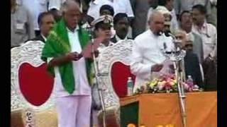 BSY Takes Oath as CM of Karnataka