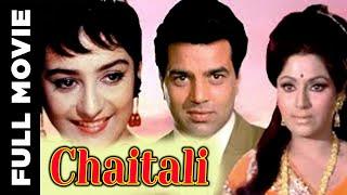 Chaitali (1975) | Full Hindi Movie | Dharmendra | Pradeep Kumar | Saira Banu