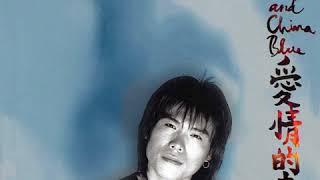 伍佰 & China Blue - 夏夜晚風 Summer Night Wind