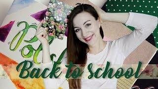 BACK TO SCHOOL DIY 2017 - OKŁADKI ZESZYTÓW