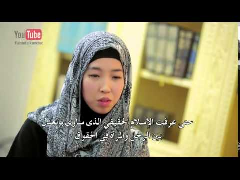 Xxx Mp4 Japanese Girl Converts To Islam Arabic English Subs 3gp Sex
