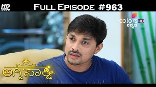 Agnisakshi - 10th August 2017 - ಅಗ್ನಿಸಾಕ್ಷಿ - Full Episode