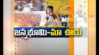 4th Phase Of 'Janmabhumi   Maa Vooru' Continues Across State
