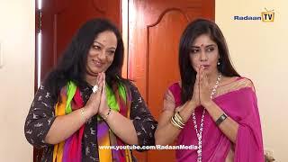 வாணி ராணி - VAANI RANI - Promo 424