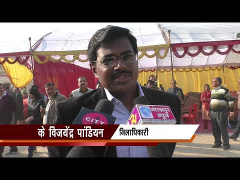Xxx Mp4 City 1 News Gorakhpur 14 12 2018 3gp Sex