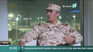 TV interview with Major General Saad al-Harthy to talk about the National Guard