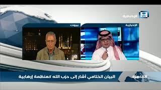 محلل سياسي لبناني: الأزمة السياسية في لبنان مردها إلى النقطة المفصلية حول دور حزب الله في الإقليم