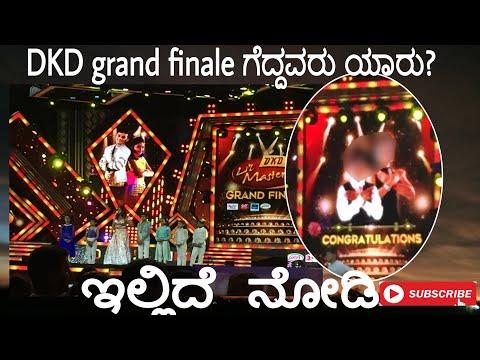 Xxx Mp4 DKD Final Winner Dance Karnataka Dance 3gp Sex