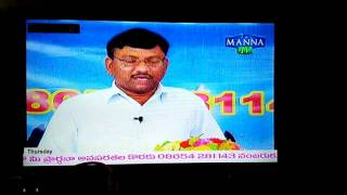 MANNA TV. LIVE PROGRAM PASTAR RAVI KUMAR GARU