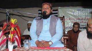 Qirat Ul Quran Qari Abdul Qudoos Khan Sahib Rahmyar Khan