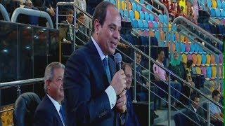 الرئيس السيسي يشهد إنطلاق بطولة العالم لكرة السلة للشباب تحت 19 عاماً