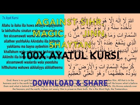 100x Ayat al Kursi against SiHR, MAGiC, JiNN [by many reciter]