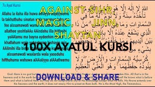100x Ayat al Kursi against SiHR, MAGiC, JiNN [by many reciter]