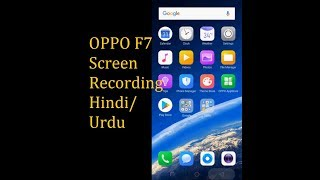 OPPO F7 Screen Recording Explained in Hindi