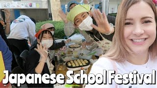 This is My Japanese University! | FALL FESTIVAL