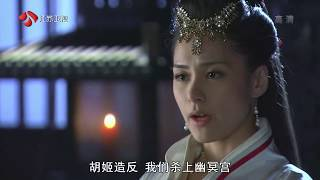 The Holy Pearl / 女娲传说之灵珠 - Episode 22 - [CC-English Subtitled / 720P]