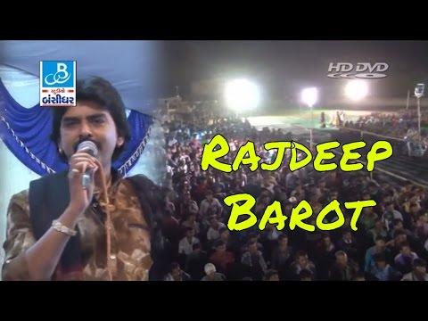 Xxx Mp4 Rajdeep Barot Gujarati Song Mp3 Rajdeep Barot Bewafa Song Dayro 2016 3gp Sex