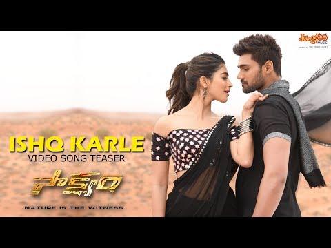 Xxx Mp4 Ishq Karle Video Song Teaser Bellamkonda Srinivas Pooja Hegde Sriwass Abhishek Nama 3gp Sex
