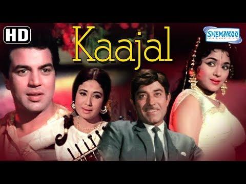Kaajal (HD) - Raaj Kumar | Dharmendra | Meena Kumari - Hit Bollywood Full Movie-(With Eng Subtitles)