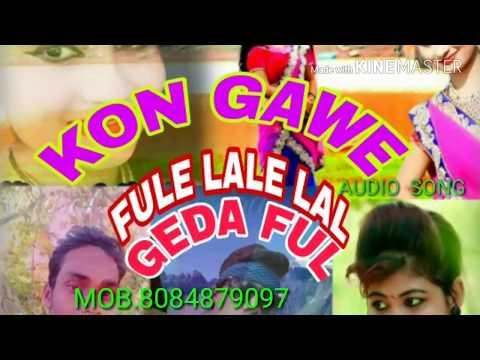 Xxx Mp4 NEW Khorth Song Jhumer Kon GAWE FULE LAL LAL GEDA Full 3gp Sex