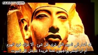 Dabbe 5 Zehri Cin ... أقوى فيلم رعب مترجم