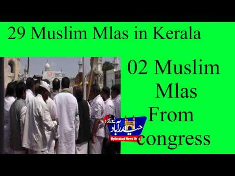 Kerala Assembly Will Have 29 Muslim MLAS