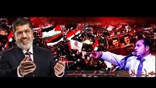 MISR ISLAMIYA مصر اسلامية