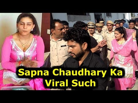 Xxx Mp4 Viral Such Sapna Choudhary Sex Racket The Reality Behind Photo HUNGAMA 3gp Sex