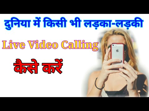 Xxx Mp4 क्रुपया इस विडियो को अकेले में देखें Adult Mobile Application Arvind Ki Vani 3gp Sex