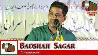Badshah Sagar, Gokak  Mushaira, 11/04/2017, Con. Mohd ASHFAQUE SIDDIQUI, Mushaira Media