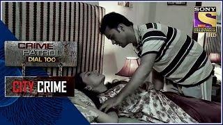 City Crime | Crime Patrol | जगराता | Delhi