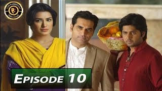 Dil Lagi Episode 10 - ARY Digital - Top Pakistani Dramas