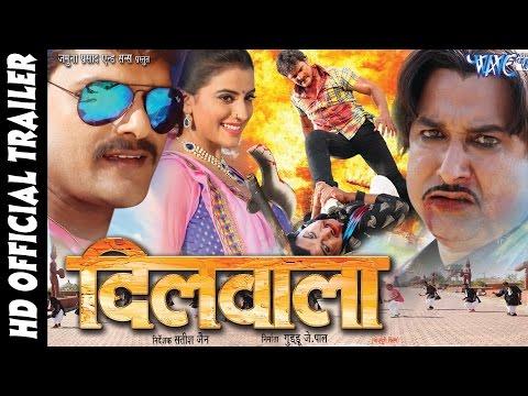 Xxx Mp4 दिलवाला Superhit Bhojpuri Movie Trailer Dilwala Bhojpuri Film Trailer Khesari Lal Yadav 3gp Sex