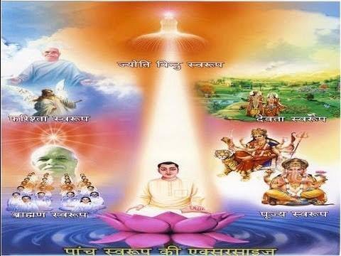 Xxx Mp4 YE Humara Panch Swaroop Five Forms Drill Very Serene BK Meditation Top 63 108 3gp Sex