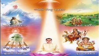 YE Humara Panch Swaroop - Five Forms Drill -.Very Serene - BK Meditation - Top 63/108.