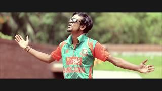 Jitbe Bangladesh || Sohag Babu