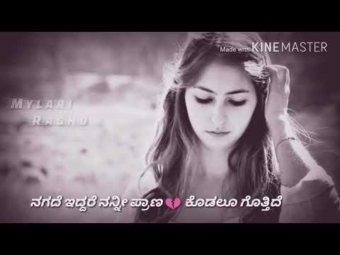 Xxx Mp4 Kadalo Kadalo ಕಡಲೋ ಕಡಲೋ Lyrics Videos 3gp Sex