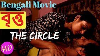 Bengali Short Film Britto