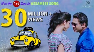 TAXI GARI By Nekib & Priyanka Bharali Full HD 1080p