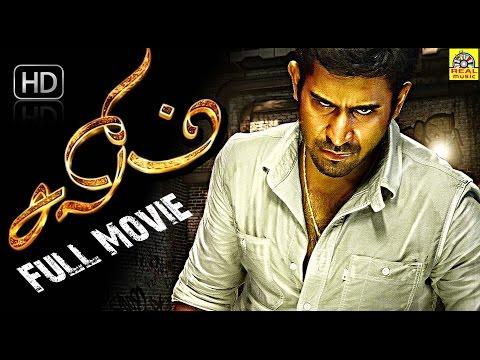 Salim 2014 Full Hd Exclusive Movie| Vijay Antony & Aksha Pardasany| New Tamil Movies|